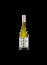 2017 Silvaner  Weimarer Poetenweg   Deutscher Qualitätswein   (trocken, 0.75l) FREYBURG-UNSTRUT
