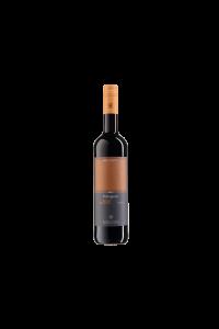 2015 Portugieser   Deutscher Qualitätswein    (trocken, 0.75l) FREYBURG-UNSTRUT